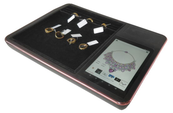 RFID智慧珠宝门店管理系统