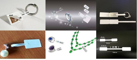 RFID珠宝盘点,珠宝管理