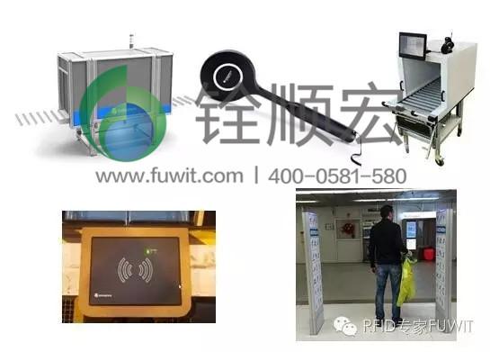 迪卡侬超高频RFID服装管理应用