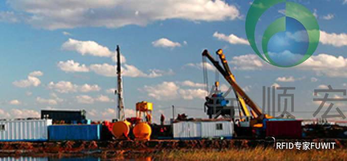 中国石油胜利油田使用UHF RFID标签跟踪钻杆管道