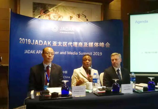 代理商峰会召开暨新品发布,JADAK着眼中国市场期待更大发展