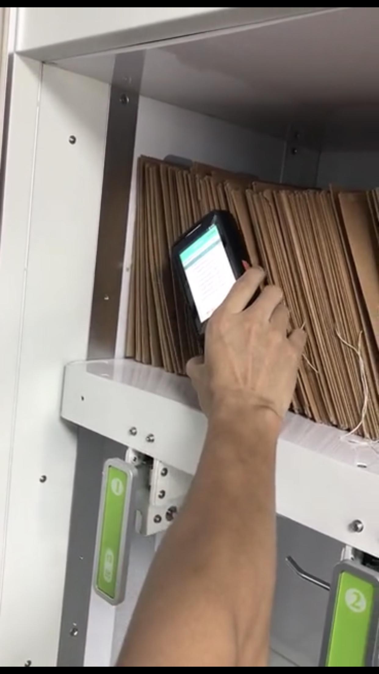 【铨顺宏视频】采用RFID手持机读取密集档案中的应用