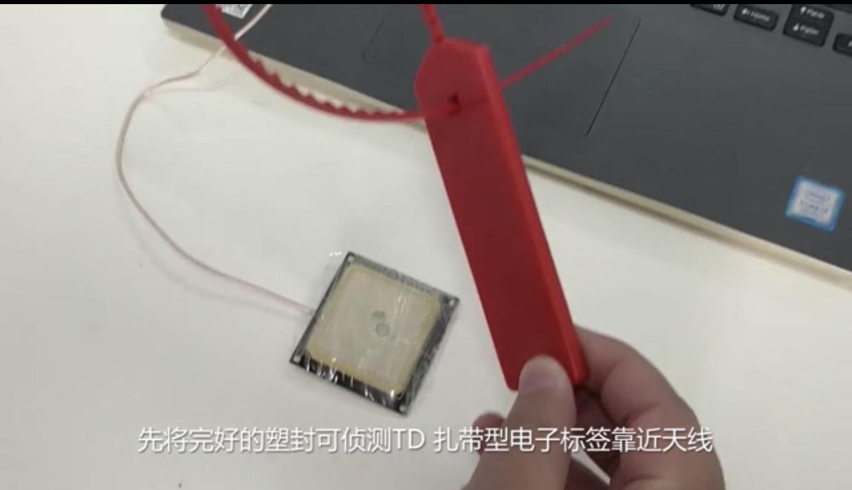 【铨顺宏视频】基于RFID技术的塑封可侦测TD扎带型电子标签