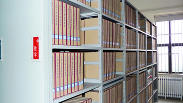 超高频RFID档案管理系统