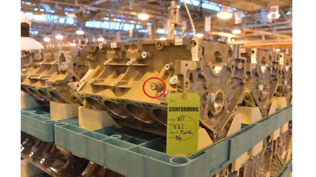 基于螺栓RFID标签在发动机制造(MES系统)