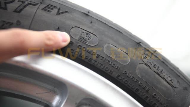 基于RFID轮胎企业生产线管理(MES系统)