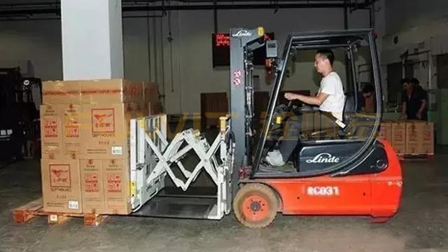 基于RFID福建中烟托盘运输环节的出入库作业