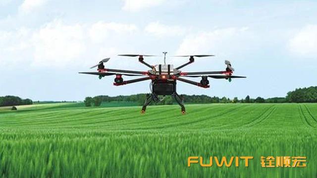 RFID技术在无人机管理系统中的应用