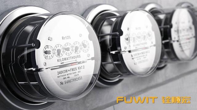 基于RFID技术的电力计能表仓储管理系统
