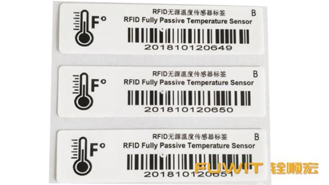 RFID温度传感器标签在冷链物流实时数据传输的解决方案