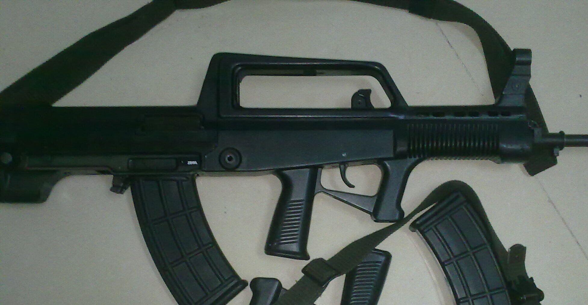RFID枪支管理应用