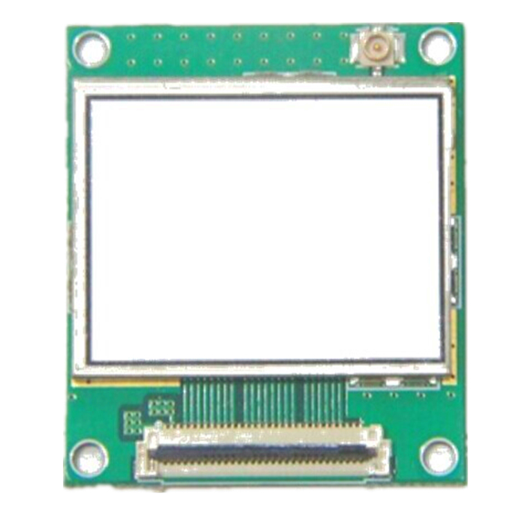 RFID超高频RFID模块手持机专用R9200