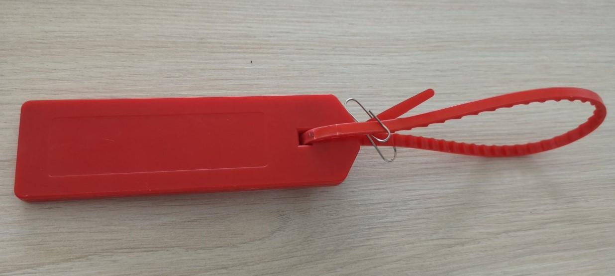 RFID防拆铅封标签TAG-915M301